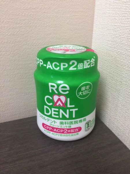 recaldent1
