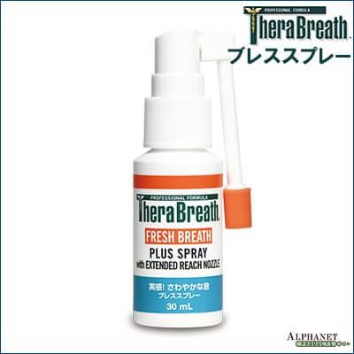 therabreath_spray